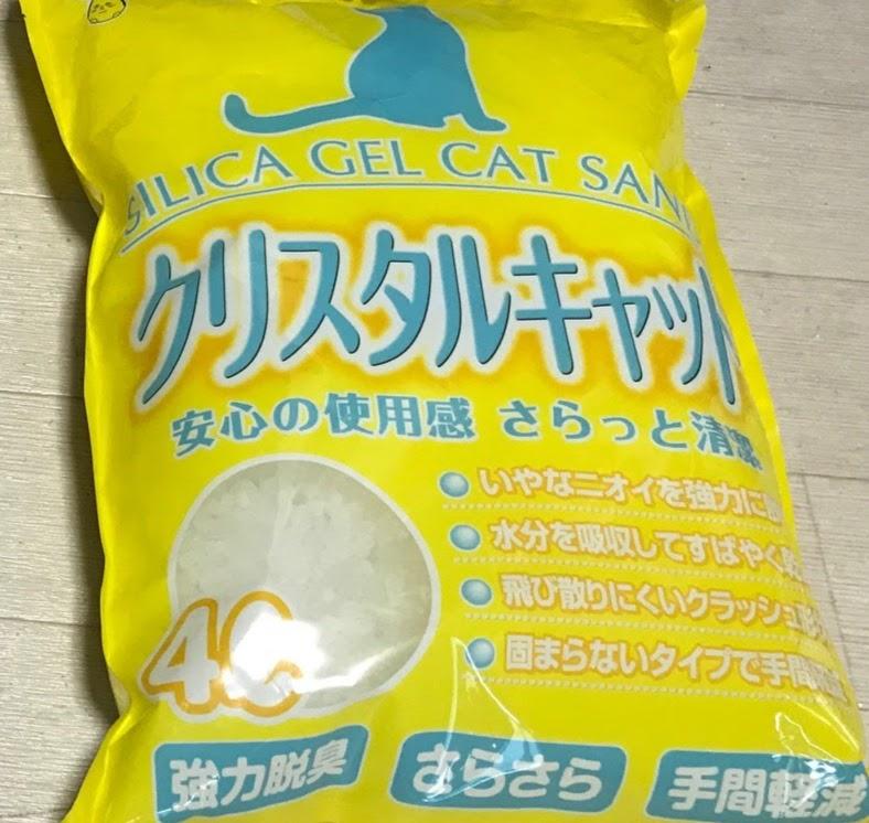 猫砂 シリカゲルを入れると長持ちする