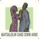Download Matsalolin Dake Cikin Aure For PC Windows and Mac