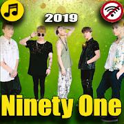 ninety one песни без интернета