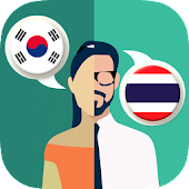 Korean-Thai Translator