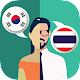 Korean-Thai Translator apk
