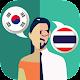 Korean-Thai Translator apk