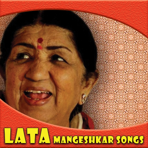 Lata Old Hindi Songs ss1