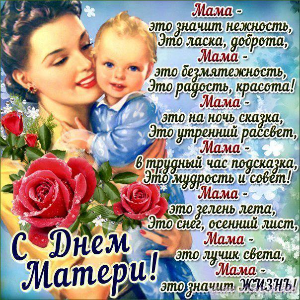 C:\Users\papa\Desktop\мамы молодые\распечатать\здоровейка\2d45871630381e2708e82362e760c2d9.jpg