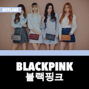 App Blackpink Offline - KPop APK for Windows Phone