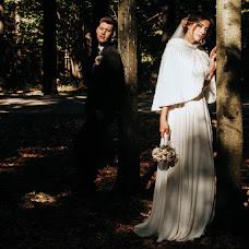 Wedding photographer Alina Postoronka (alinapostoronka). Photo of 11.02.2018