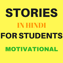 Motivational Stories for Student MUST READ icon