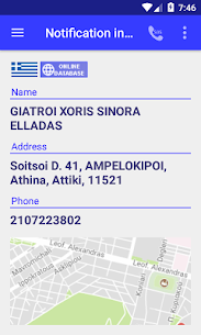 Greek Caller ID App Download For Android 4