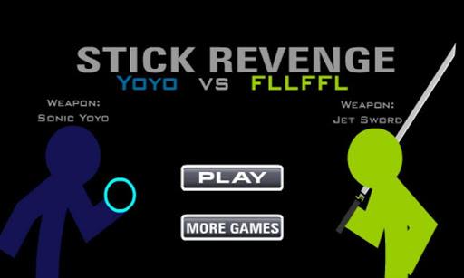 Stick Revenge - Fighting Game