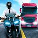 Motorbike:2019's New Race Game