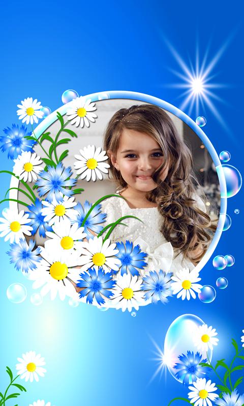 little princess photo frames screenshot