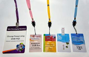 Photo: USB隨身碟式識別證