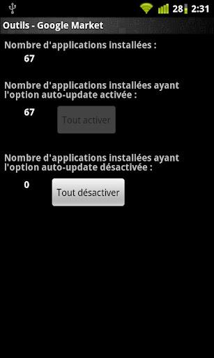 Droidtools screenshot 2