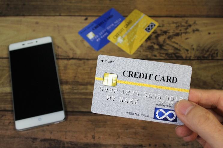 還元率の高いクレジットカードの選び方