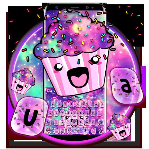 Cute Galaxy Cupcake Keyboard Theme