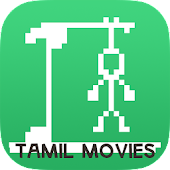 What Tamil Movie? - Hangman