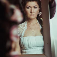 Wedding photographer Dmitriy Ryabko (Ryabko). Photo of 21.05.2013