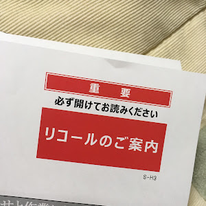 BRZ ZC6 ZC6 H24 のカスタム事例画像 Ryosukeさんの2018年11月02日19:48の投稿