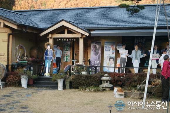 song joong ki father house 2