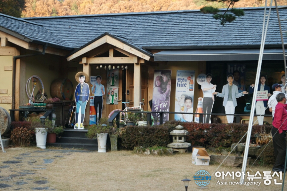 song joong ki father house 2