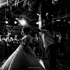 Wedding photographer Anna Rudanova (rudanovaanna). Photo of 12.11.2018
