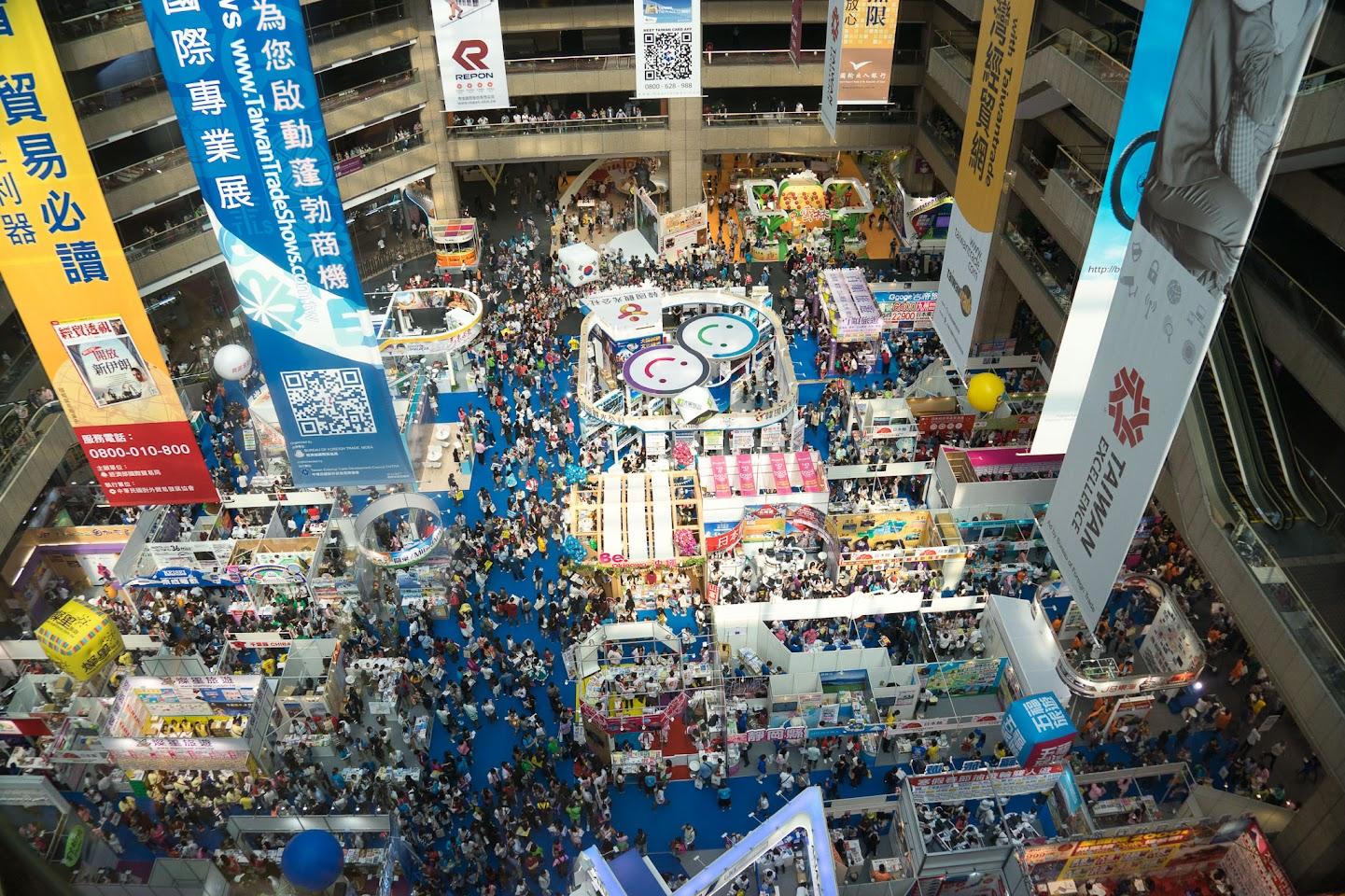 第24回台北国際旅行博(ITF2016)@台北世界貿易センター(台北市)