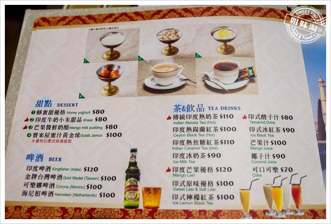 瑪哈印度餐廳菜單MENU