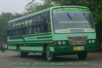 Photo: TN 74 N 1662 - TATA'S GUY - RIGHT WITH FRONT VIEW