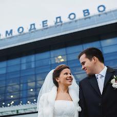 Wedding photographer Kirill Lasis (KirilLasis). Photo of 03.07.2018