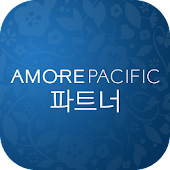 아모레퍼시픽 파트너 구매시스템