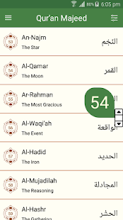Quran Majeed (International) - náhled