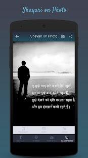 Shayari on Photo - Hindi Picture Shayari Maker - náhled
