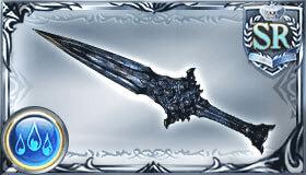 青き依代の刃