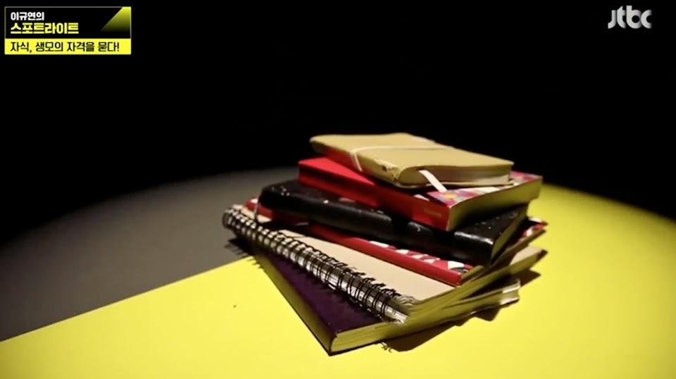goo hara diary entry 3