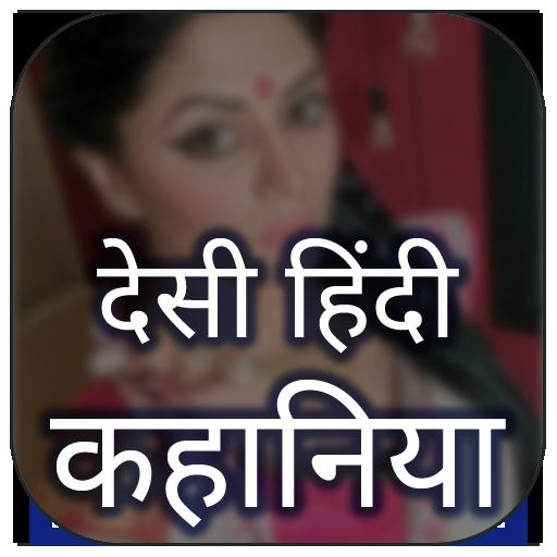 Devar Bhabhi Ki Kahaniya