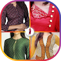 Salwar Neck Designs icon