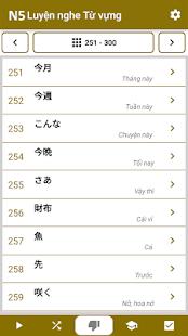 JLPT N5 Mimikara Vocabulary - náhled