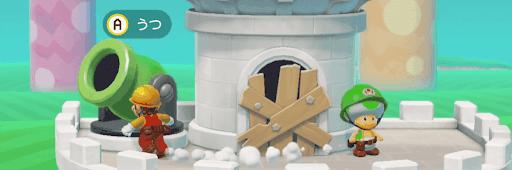 西館の砲台を撃つ