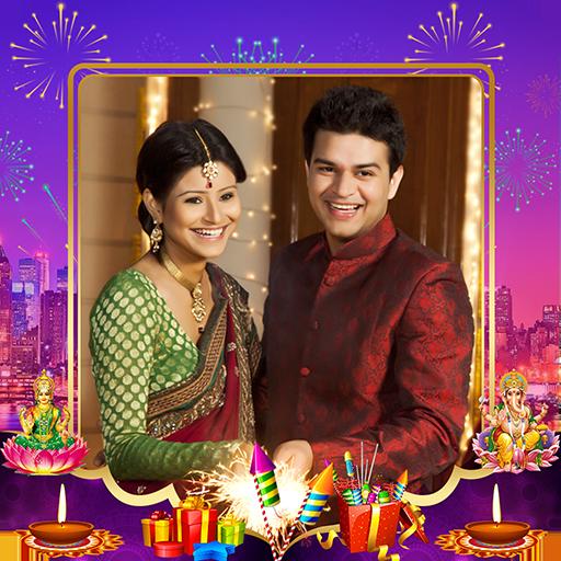 Diwali DP Maker : Diwali Profile Pic Maker