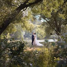 Wedding photographer Vadim Konovalenko (vadymsnow). Photo of 16.08.2017