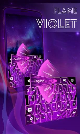 火焰紫键盘