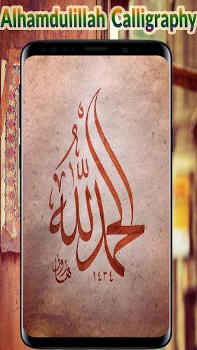 4K Calligraphy Wallpapers APK | APKPure ai