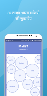 Mall91 Money91, Earn by refer, Shop on TV and chat Apk Latest Version Download For Android 1
