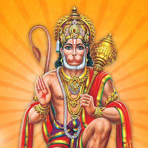 Hanuman Pooja and Mantra - Apps on Google Play