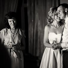 Wedding photographer Zhanna Samuylova (Lesta). Photo of 21.09.2017