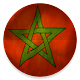 Moroccan flag in your profil (app)