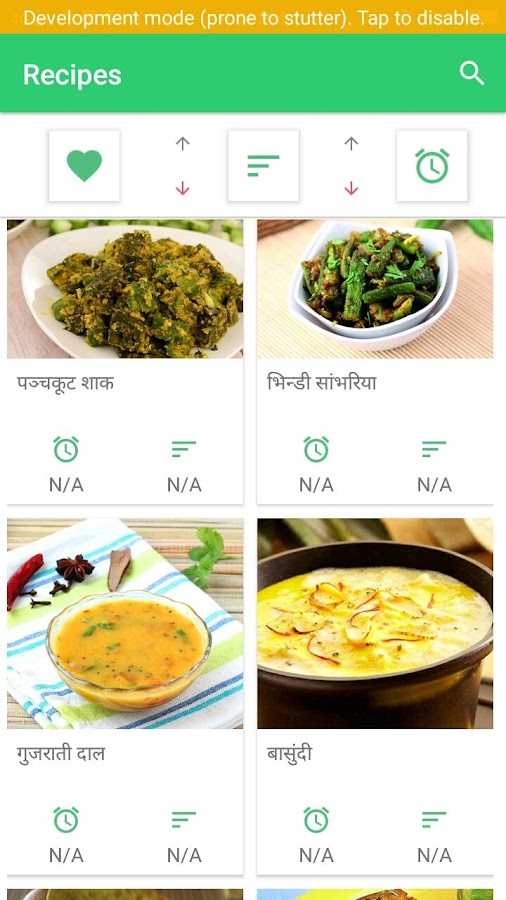 1000 gujarati recipe hindi android apps on google play 1000 gujarati recipe hindi screenshot forumfinder Choice Image