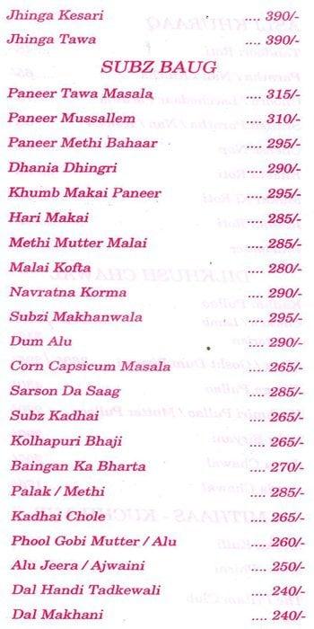 Pritam Da Dhaba menu 2