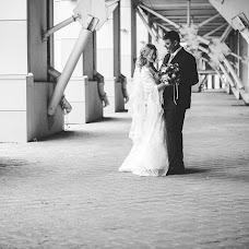 Wedding photographer Evgeniya Frolova (EugeniaFrolova). Photo of 19.11.2015