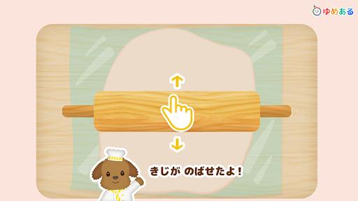 玩教育App|わたしのクッキー(親子で楽しくクッキングおままごと)免費|APP試玩